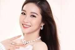Cô gái 18 tuổi vừa đỗ đại học vào Chung kết Hoa hậu Việt Nam 2020