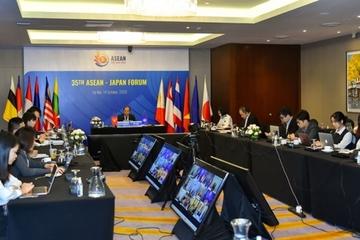 Diễn đàn ASEAN – Nhật Bản lần thứ 35