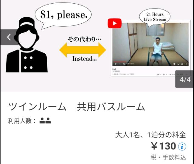 Quy tắc lạ bên trong khách sạn 1 đô la ở Nhật Bản