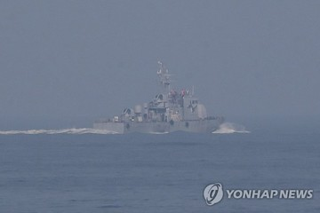 Triều Tiên 'phản pháo' vụ bắn chết công dân Hàn Quốc trên biển