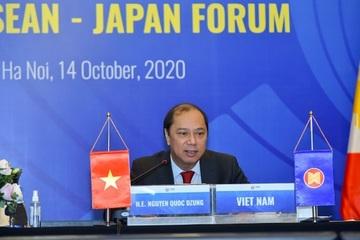 ASEAN đánh giá cao vai trò của Nhật Bản trong hợp tác khu vực