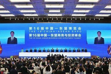 Triển lãm Giáo dục Trung Quốc – ASEAN