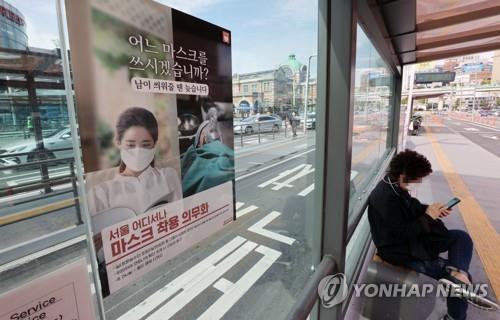 Không đeo khẩu trang ở Seoul sẽ bị phạt 88 USD