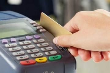 Gia Lai: Đến năm 2025, phấn đấu đạt 100% dịch vụ công triển khai thanh toán không dùng tiền mặt