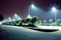 Đà Nẵng sẽ triển khai thí điểm chiếu sáng thông minh và tiết kiệm năng lượng tại một số tuyến đường và tòa nhà công