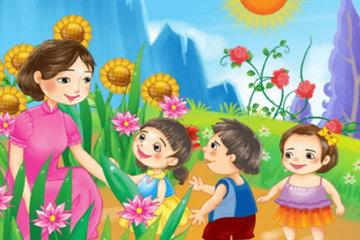 Lời chúc 20/11 của phụ huynh dành cho cô giáo mầm non