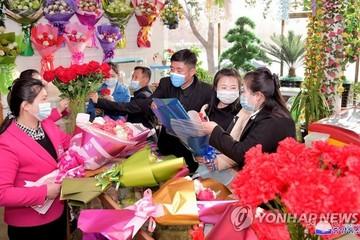 Phụ nữ Triều Tiên đổ xô đi làm đẹp trước Ngày của Mẹ