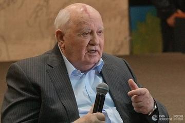 Ông Gorbachev có được quyền miễn truy tố trọn đời?
