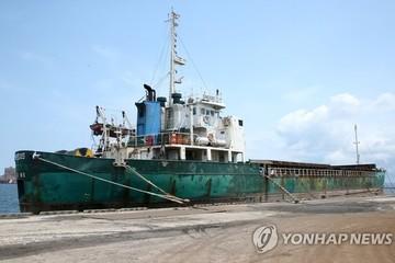 Mỹ tiếp tục trừng phạt Triều Tiên