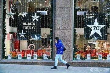 Black Friday ở Mỹ chuyển sang hình thức trực tuyến