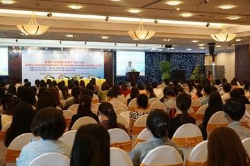 TP HCM: Đối thoại với hơn 300 doanh nghiệp về chính sách pháp luật BHXH
