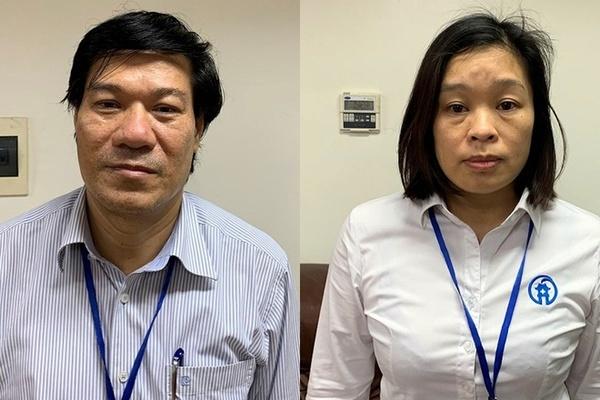 Xét xử cựu giám đốc CDC Hà Nội vào ngày 10-12/12
