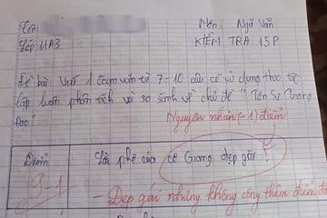Cười ngất với nguyên nhân bài kiểm tra bị cô giáo trừ một điểm