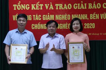 Bắc Giang: Trao giải báo chí về chủ đề giảm nghèo năm 2020