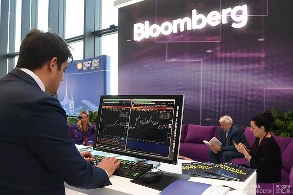 Bloomberg công bố danh sách những nhân vật tiêu biểu toàn cầu năm 2020