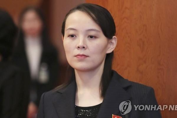 Em gái ông Kim Jong-un lên tiếng sau gần 5 tháng 'ở ẩn'