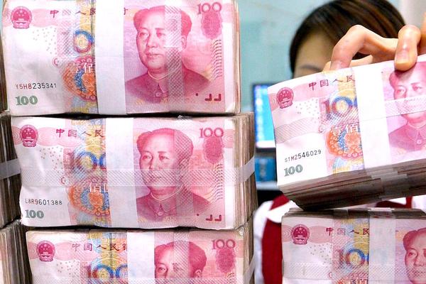 Trung Quốc: Vụ lừa đảo 'chấn động' của một nữ giám đốc ngân hàng