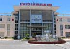 Bệnh nhi tử vong sau nhập viện do nôn, đi ngoài: Bệnh viện sản nhi Quảng Ninh nói gì?