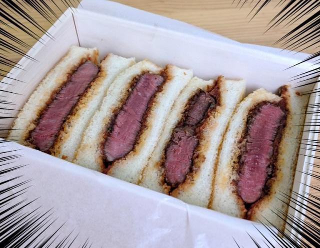 Cận cảnh chiếc bánh sandwich nhỏ xíu đắt đỏ nhất Tokyo