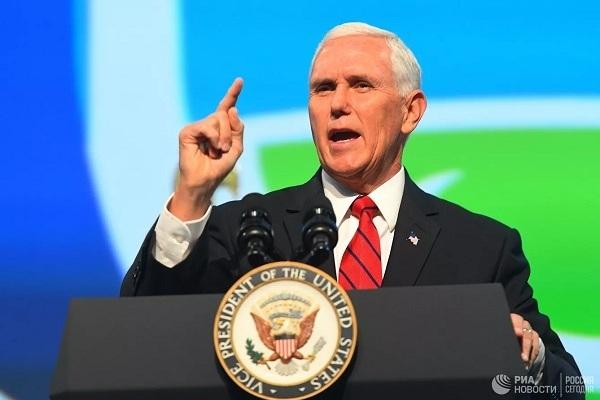 Tòa án bác bỏ vụ kiện yêu cầu ông Pence xem xét lại kết quả bầu cử