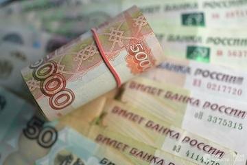 Nhà chiêm tinh học đưa ra dự báo tài chính cho năm 2021