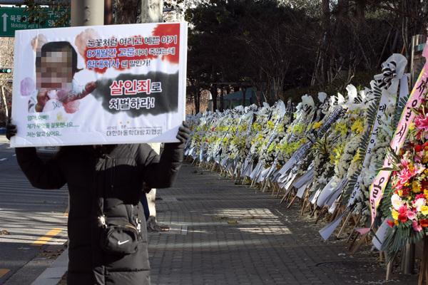 Hàn Quốc rúng động vụ cha mẹ nuôi hành hạ bé 16 tháng tuổi tới chết