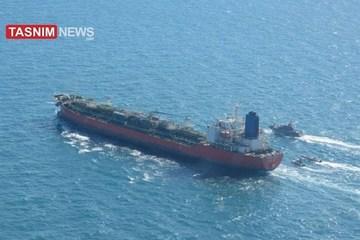 Mỹ yêu cầu Iran lập tức thả tàu chở dầu Hàn Quốc