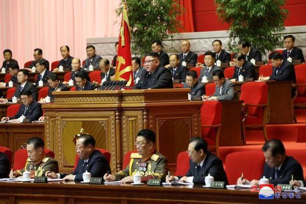 Ông Kim Jong-un thừa nhận thất bại ngay phiên khai mạc đại hội