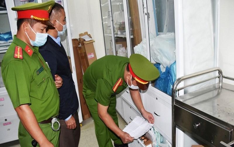 Quảng Nam: Trưởng khoa và 2 điều dưỡng trục lợi tiền BHYT tinh vi như thế nào?