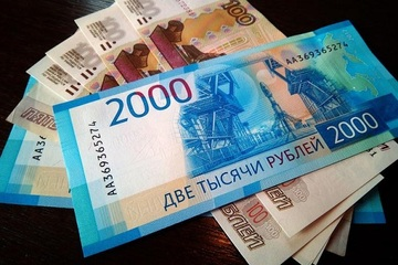 Đồng Ruble Nga là đồng tiền định giá thấp nhất thế giới
