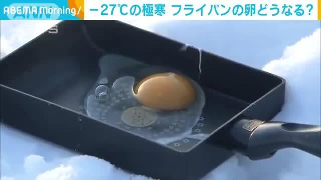 Điều gì sẽ xảy ra khi 'rán' trứng giữa trời lạnh giá ở Hokkaido