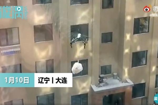Dùng UAV đổ rác giữa lúc lệnh phong tỏa được ban hành ở Trung Quốc