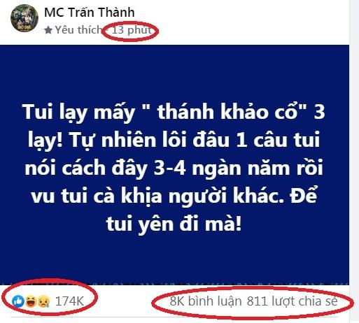 MC Trấn Thành kêu trời vì bị cư dân mạng cuốn vào trend 'thương em'
