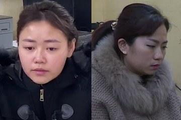 Hai nữ nhân viên trộm 82 cây vàng của chủ ở Bắc Ninh đối diện mức án nào?