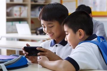 TQ cấm giáo viên dùng điện thoại di động giao bài tập cho học sinh
