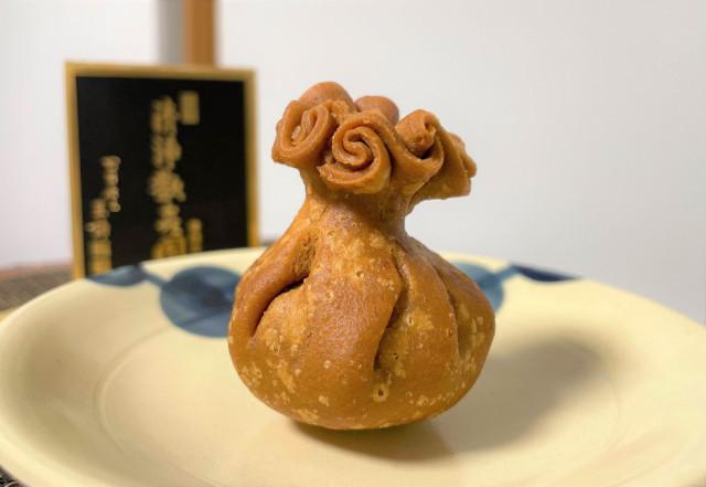 Độc lạ món bánh ngọt lâu đời của Nhật Bản chỉ có tại một cửa hàng duy nhất