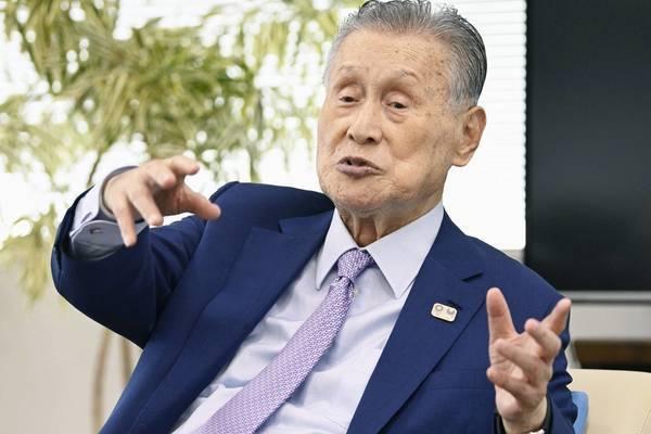 Quan chức Nhật Bản xin lỗi sau tuyên bố 'phụ nữ nói quá nhiều'