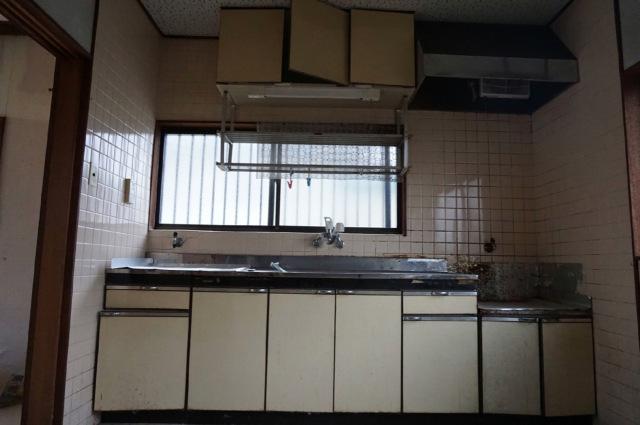 Hô biến những ngôi nhà bỏ hoang thành nơi ở hiện đại tại Nhật Bản
