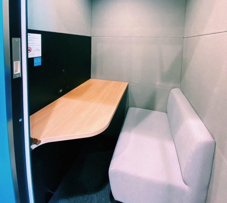 Phát minh văn phòng làm việc độc lạ chỉ có ở Nhật ai nhìn cũng trầm trồ ngưỡng mộ