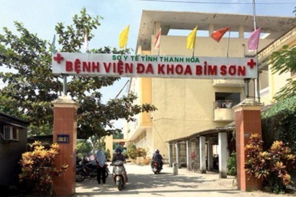 Thanh Hóa: Một bệnh nhân tử vong khi đang điều trị tại khu cách ly