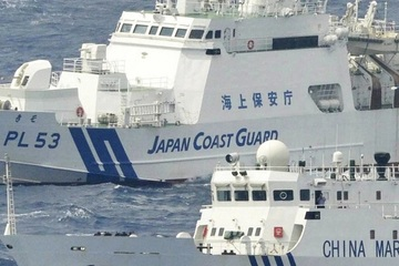 Nhật Bản có động thái đáp trả Trung Quốc ở khu vực tranh chấp