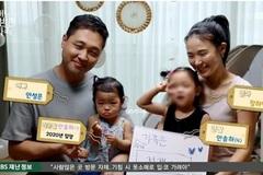 Hàn Quốc có thể kết án tử hình đối với tội phạm bạo hành trẻ em