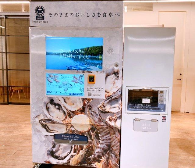 Cận cảnh chiếc máy bán hàu sống tự động ở Nhật Bản