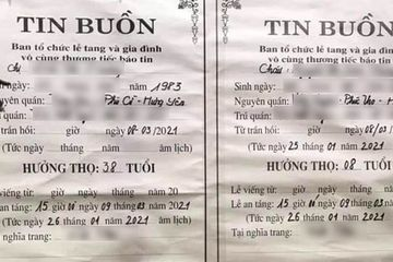 Hà Nội: Nghi án chồng giết vợ và con gái rồi tự tử trong phòng trọ
