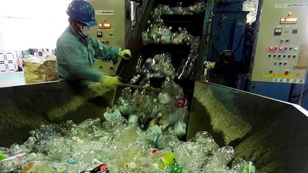 Chính phủ Nhật Bản thông qua dự luật về tái chế rác thải nhựa
