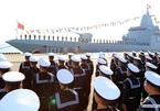 Tàu chiến cỡ lớn nào của Trung Quốc vừa lần đầu tiên xuất hiện gần Nhật Bản?