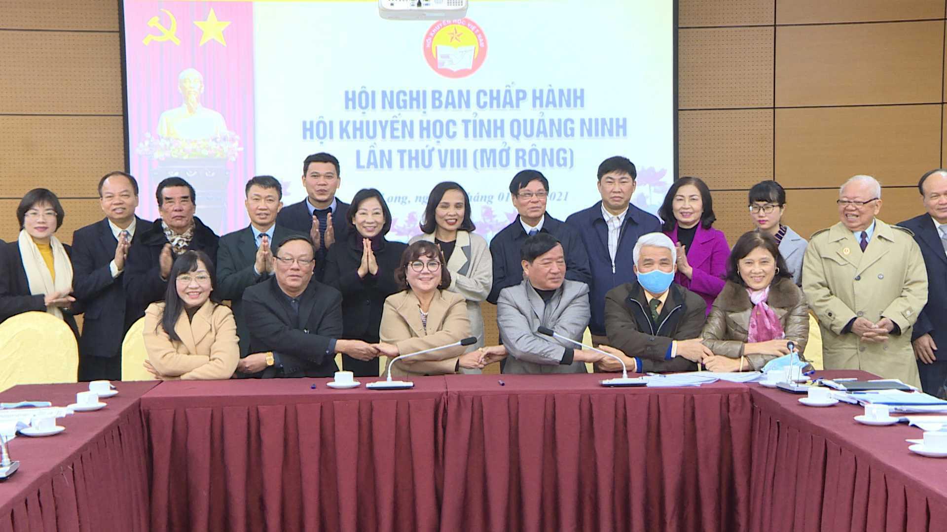 """Quảng Ninh: Phát triển các mô hình """"công dân học tập"""""""