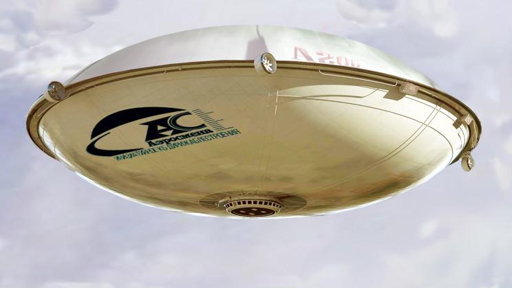 Xuất hiện UFO chở hàng lên tới 600 tấn trên bầu trời?