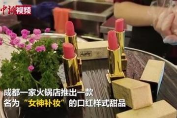 Chiêu 'câu khách' khác lạ của nhà hàng Trung Quốc