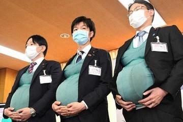 Lạ lùng đàn ông 'mang bầu' ở Nhật Bản